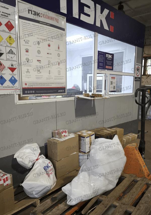 Скульптура СК-036 отправка транспортной компанией