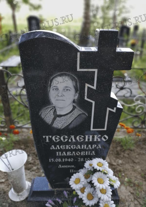 памятник на могилу из литьевого мрамора заказать в Серпухове