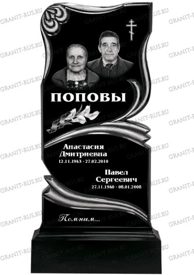 Памятник из литьевого мрамора СТ 015
