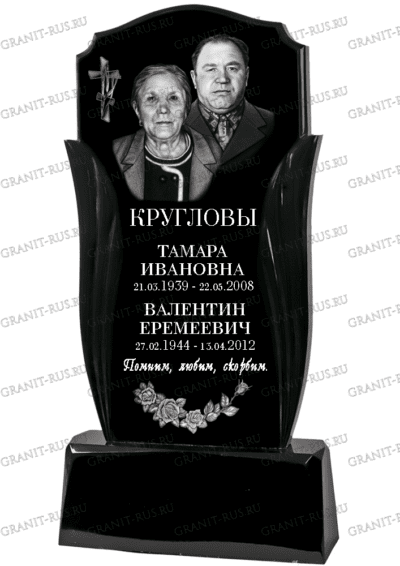 Памятник из литьевого мрамора СТ 038